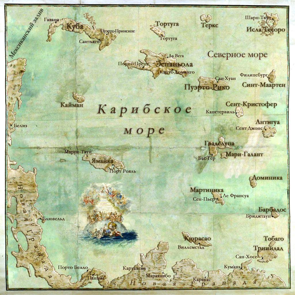 Корсары Каждому Своё Карта Кубы